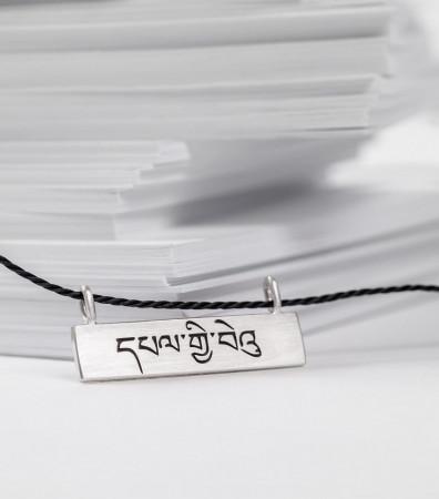 Кулон «ВІЧНІСТЬ»